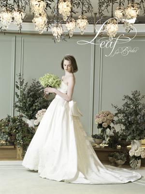 Leaf for Brides205