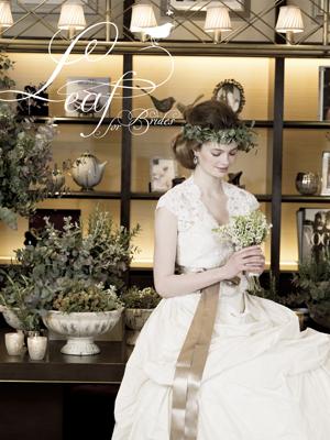 Leaf for Brides300