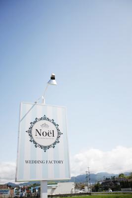 Noel007-1