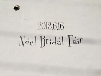nlbf-7